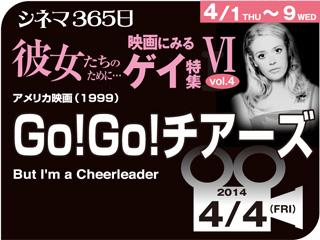 6649_kiji_3.jpg