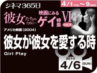 6651_kiji_3.jpg