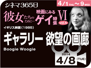 6653_kiji_3.jpg