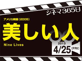 6752_kiji_3.jpg