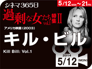 6889_kiji_3.jpg