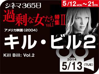 6890_kiji_3.jpg