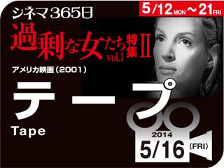 6893_kiji_3.jpg