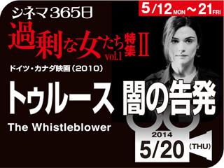 6897_kiji_3.jpg