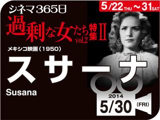 6931_kiji_3.jpg