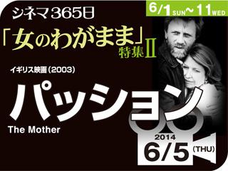 6998_kiji_3.jpg