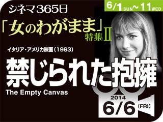 6999_kiji_3.jpg