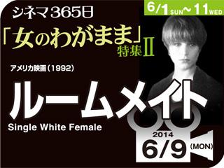 7002_kiji_3.jpg