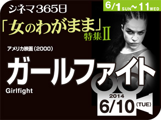 7003_kiji_3.jpg