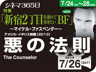 7266_kiji_3.jpg