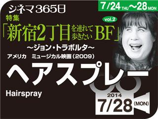 7268_kiji_3.jpg