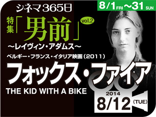 7353_kiji_3.jpg