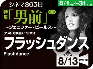 7423_kiji_3.jpg