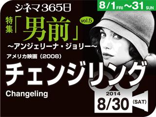 7440_kiji_3.jpg