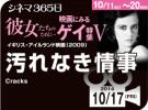 7705_kiji_3.jpg