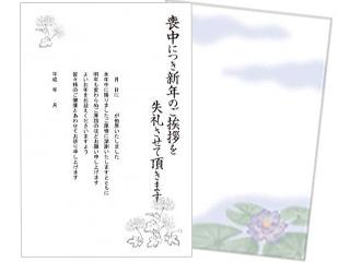 7844_kiji_1.jpg