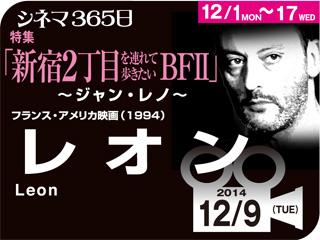 8011_kiji_3.jpg