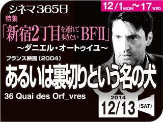 8015_kiji_3.jpg