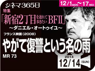 8016_kiji_3.jpg