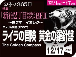 8019_kiji_3.jpg