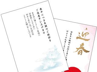 8133_kiji_1.jpg
