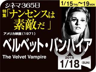 8200_kiji_3.jpg