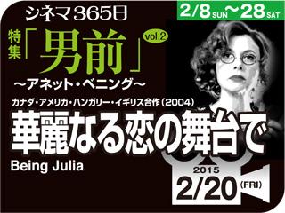 8342_kiji_3.jpg