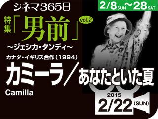 8344_kiji_3.jpg