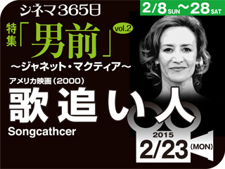 8345_kiji_3.jpg