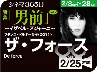 8347_kiji_3.jpg