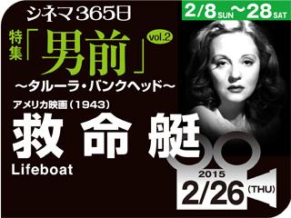 8348_kiji_3.jpg