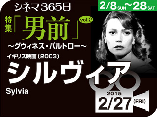 8349_kiji_3.jpg