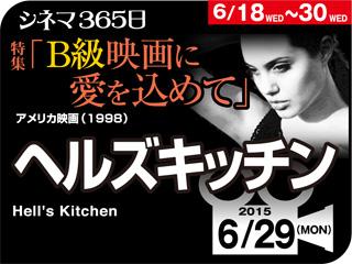 8898_kiji_3.jpg