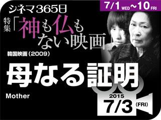 8917_kiji_3.jpg