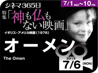 8942_kiji_3.jpg