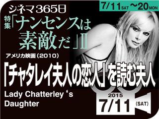 8984_kiji_3.jpg