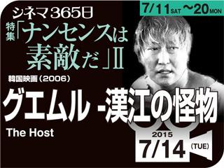 8987_kiji_3.jpg
