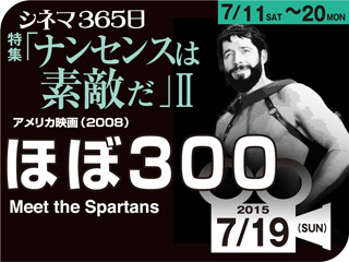 8992_kiji_3.jpg