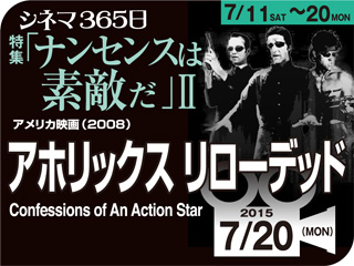 8993_kiji_3.jpg