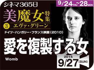 9317_kiji_3.jpg