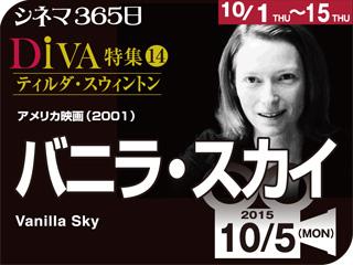 9348_kiji_3.jpg