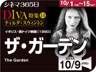 9352_kiji_3.jpg