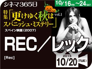 9386_kiji_3.jpg