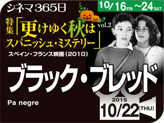 9388_kiji_3.jpg
