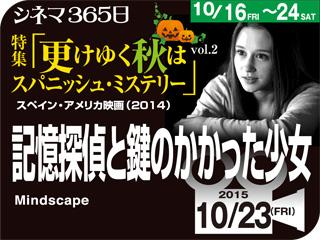 9389_kiji_3.jpg