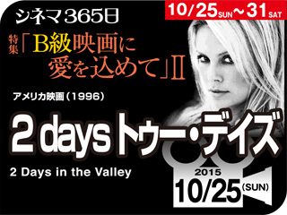 9391_kiji_3.jpg