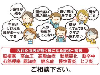 9401_kiji_3.jpg
