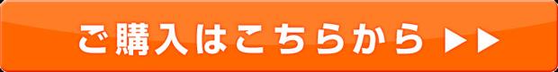8c62e422dbdf 奈良市大宮町5丁目3-33 新奈良ビル電話 0120-701-209. FAX 0742-94-3737 メール  tuhan@womanlife.co.jp