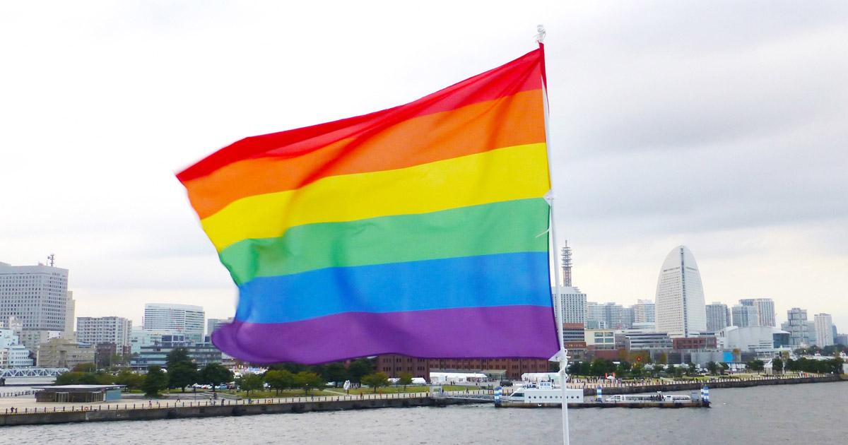 性的マイノリティに寄り添うまちづくり 宝塚市に取材!!