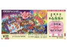 nenmatsu2015-320x149